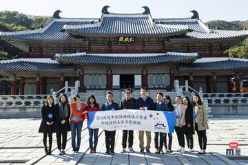 주한 중국 특파원단 '용인 대장금 파크' 초청